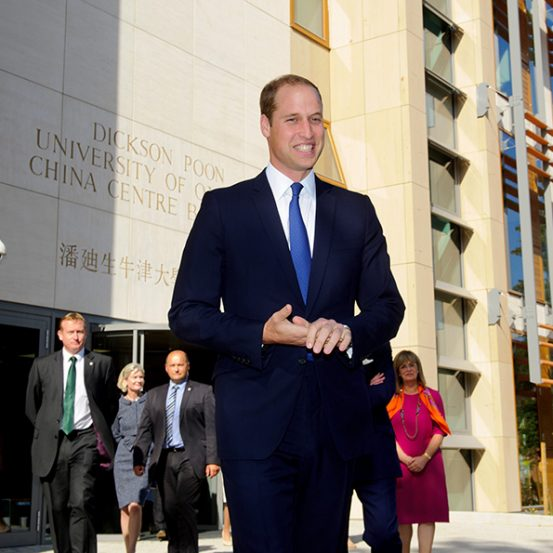 Duke of Cambridge at China Centre Building launch