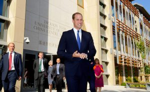 Duke of Cambridge at China Centre Building launch